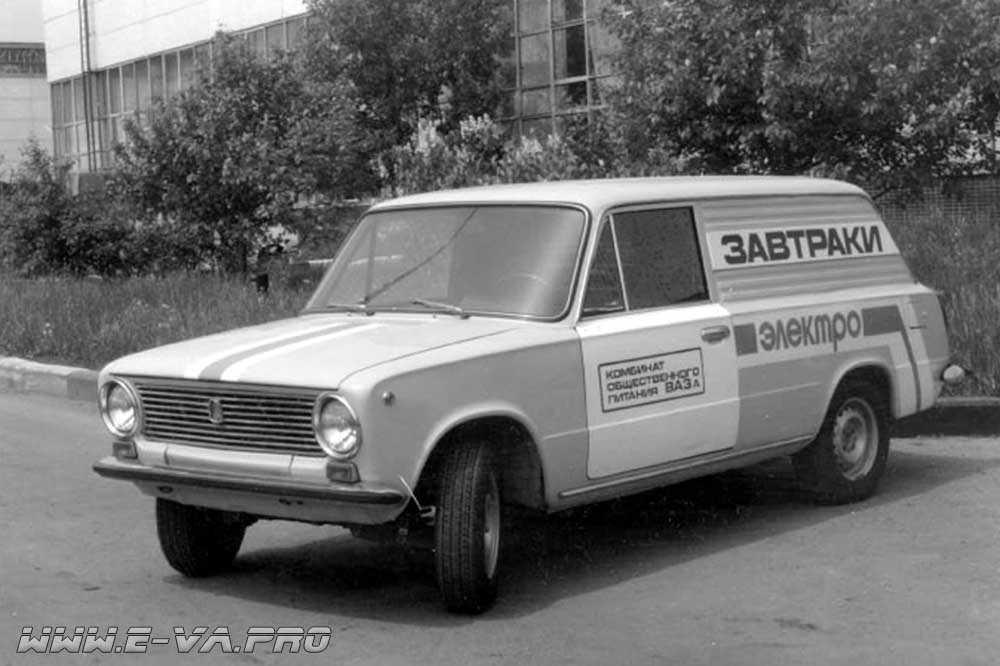 ВАЗ-2801, 1980 год