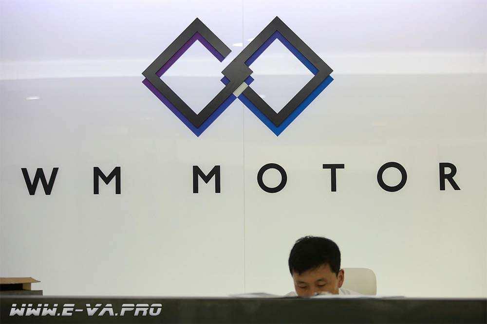 WM Motor выпустит доступный электромобиль