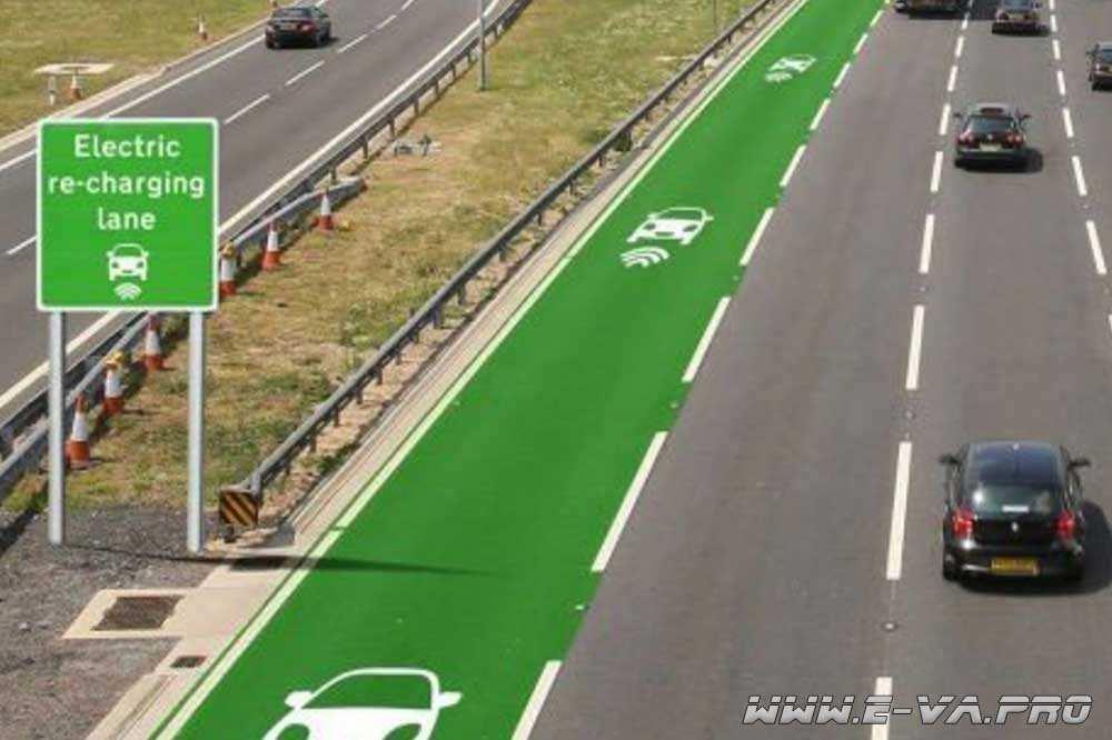 В Британии скоро появится трасса, способная на ходу заряжать электрические автомобили.
