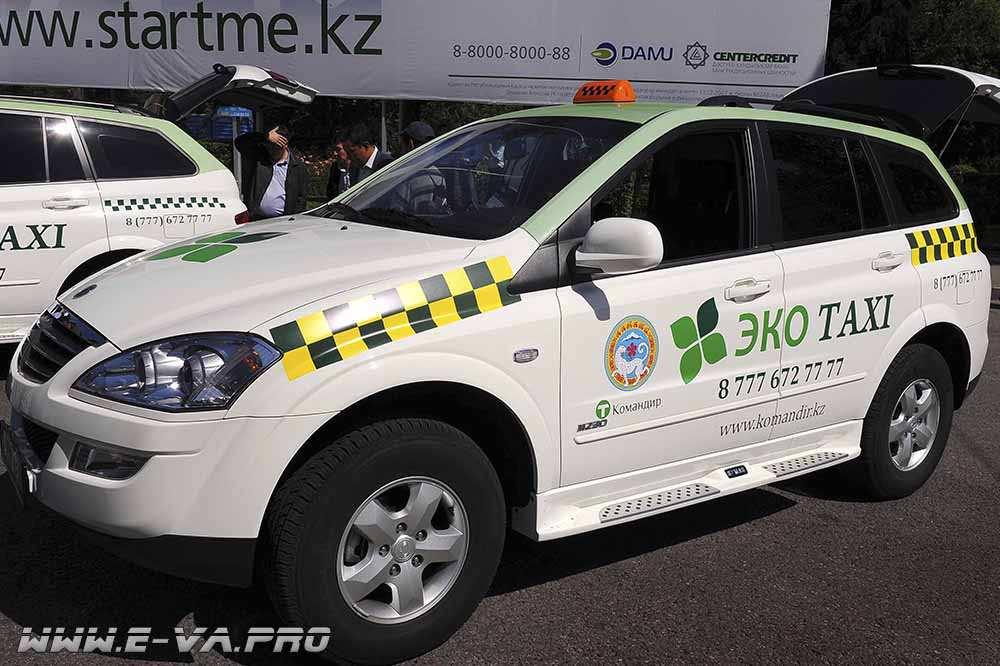 В России, с подачи Министерства транспорта, появятся эко-такси