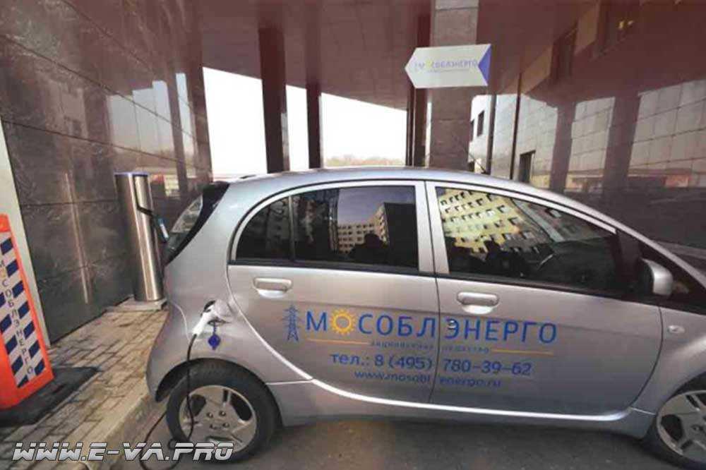 Водителям Московской области стали выдавать карточки для зарядки электромобилей