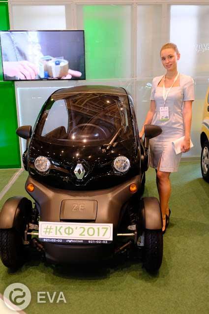 Климатический форум-2017 в московском Манеже