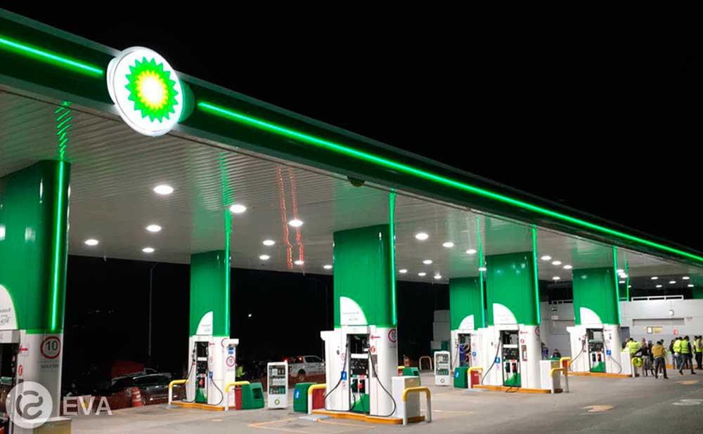 British Petroleum инвестирует в электрозаправки