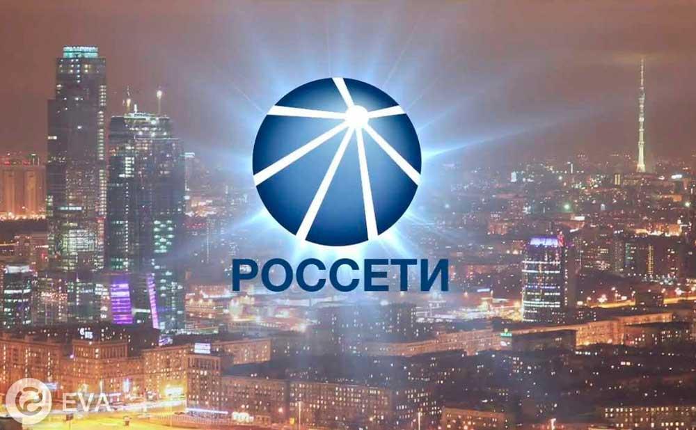 """""""Россети"""" создают первую федеральную сеть электрозаправок"""